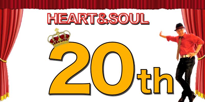 heart20th